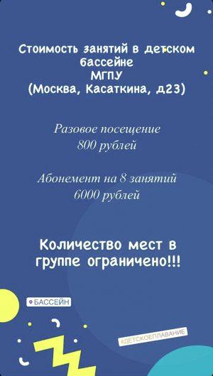 photo5260646016712028984